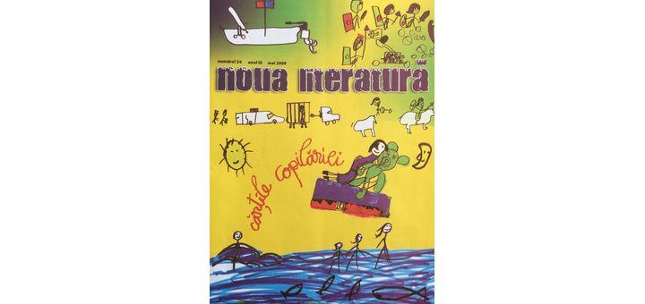 creacion literaria Daca omul ar putea spune ce iubeste (rumano)