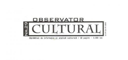 creacion literaria publicaciones La poesía de experiencia, la poesía de normalidad (escrito en rumano)